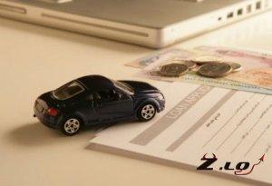 Как выгодно продать автомобиль?