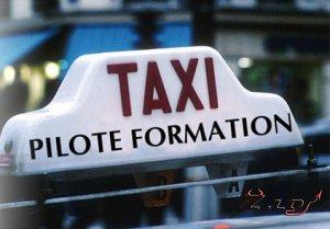 Нужен интернет? Вызывайте такси!