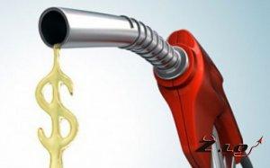 Как можно экономить на бензине?