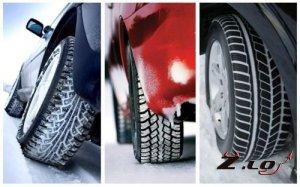 Почему необходимо менять зимние шины на летние?
