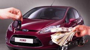 Как выгодней продать автомобиль
