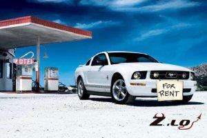Аренда легковых автомобилей