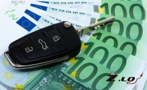 Автоломбард - что нужно знать перед сдачей авто в залог
