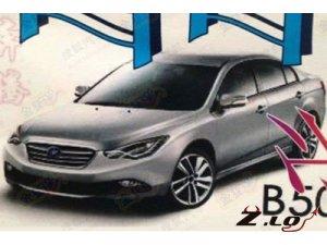 Китайская компания FAW приступила к разработке нового седана Besturn B50