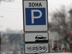 Депутаты предложили смягчить штрафы за незаконную парковку