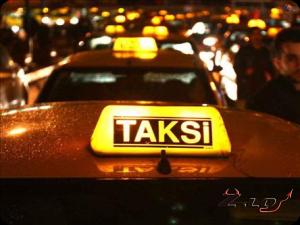 Такси – давно не роскошь!