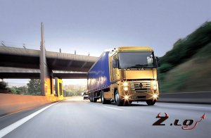 Международные грузоперевозки - перевозка грузов за границу