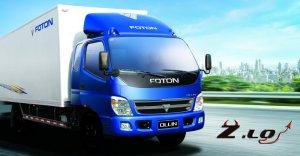 Китайские грузовые автомобили Фотон
