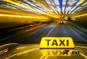 Такси в аэропорт заказывают чаще, чем такси на ж/д вокзал