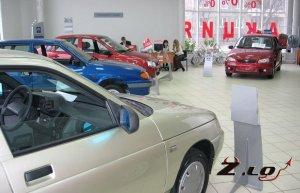 Документы для покупки автомобиля