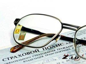 В каких случаях подается претензия к страховой компании?