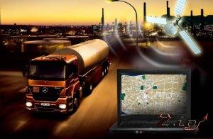 1С и спутниковая навигация - лёгкая интеграция, широкие возможности