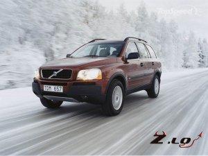 Что необходимо запасти на зиму в автомобиле?