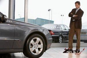 Покупка автомобиля – серьёзный шаг