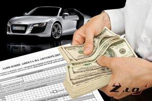 Чем в 2012 году запомнился рынок автокредитования