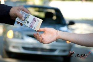 Как можно быстро и максимально выгодно продать свой автомобиль