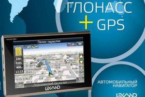 Особенности систем GPS мониторинга транспорта