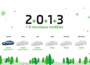 В этом году Skoda покажет шесть своих новых авто