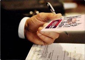 Возврат водительского удостоверения и возмещение ущерба при дтп - посильная ...