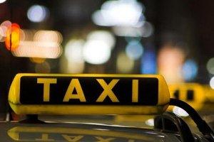 Цены на такси в Воронеже: история формирования и тарифы сегодня