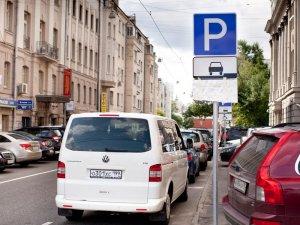 В Москве собираются укоротить парковочные места