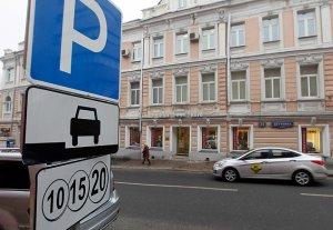 В Москве изменятся правила и стоимость парковки