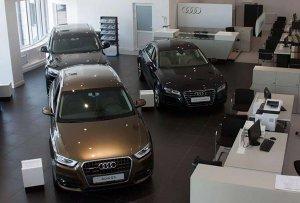 В Москве открылся новый дилерский центр Audi