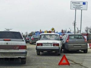 В России резко возросло количество аварий из-за технической неисправности а ...