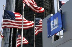 General Motors присоединилась к стандартам оценки буксируемых возможностей