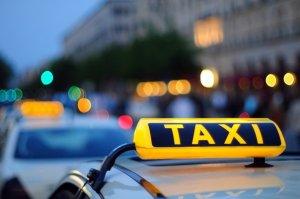 Где лучше заказывать такси