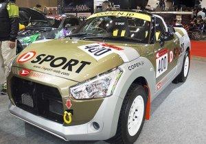 Тюнинг Daihatsu Copen от ателье D-Sport