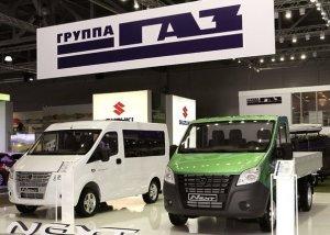 Покупать и обслуживать автомобили в «ГАЗ Лидер» выгодно и удобно
