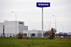 Volvo временно прекращает работу своего завода в Калуге
