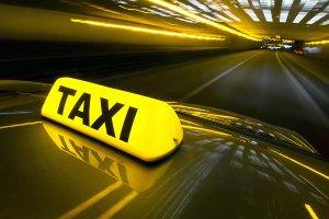 Что такое комфортная поездка в Авангард-такси