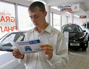 Эксперты посчитали расходы россиян на автострахование