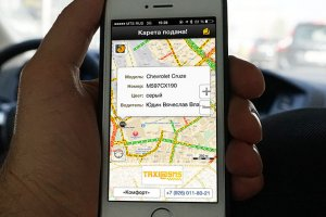 Яндекс.Такси набирает обороты