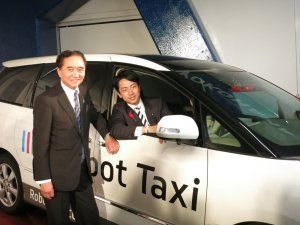 В Японии прошли первые испытания беспилотного такси
