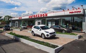 Покупка машины в автосалоне RIA AVTO – это выгодно и удобно