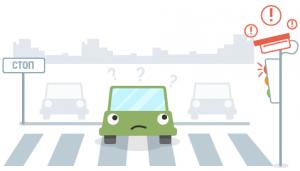 Как проверить историю автомобиля на штрафы и участие в ДТП