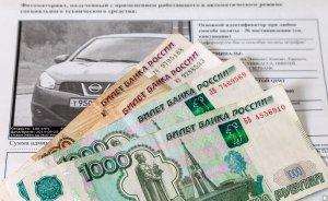 Штрафы ГИБДД официальные для поиска штрафов и внесения оплаты
